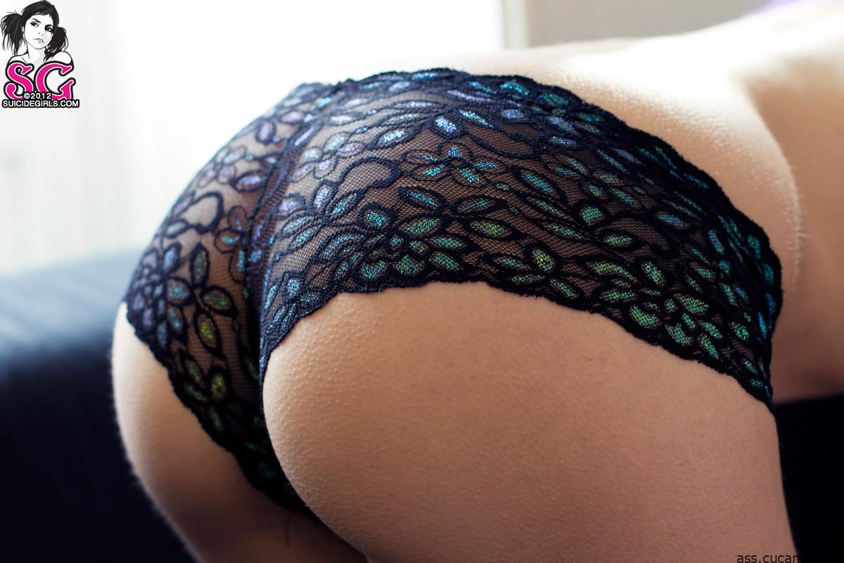 Ass Passionate Miniskirt by ass.cucams.com